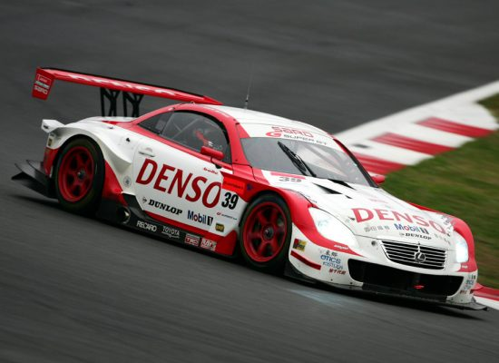 GT Race Photo