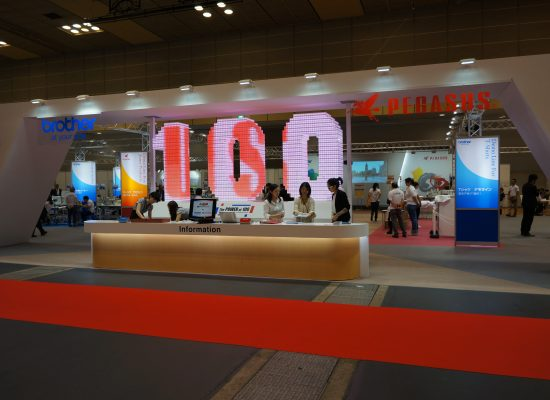 BROTHER & PEGASUS 100's Anniversary Booth