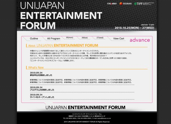 UNIJAPAN ENTERTAINMENT FORUM WEB Site